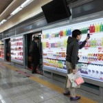Virtual supermarkets