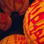 Chineese lanterns