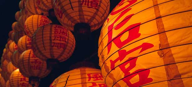 Chineese lanterns