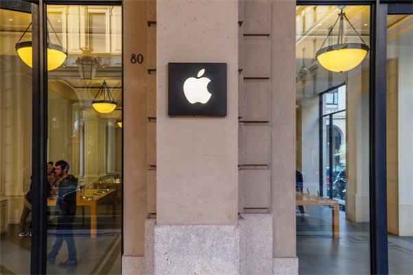 Apple shopfront